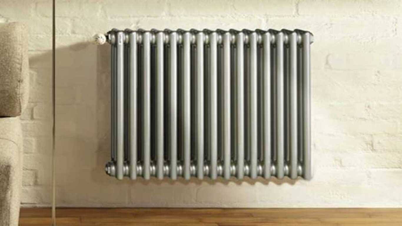 Guide d'achat de radiateur